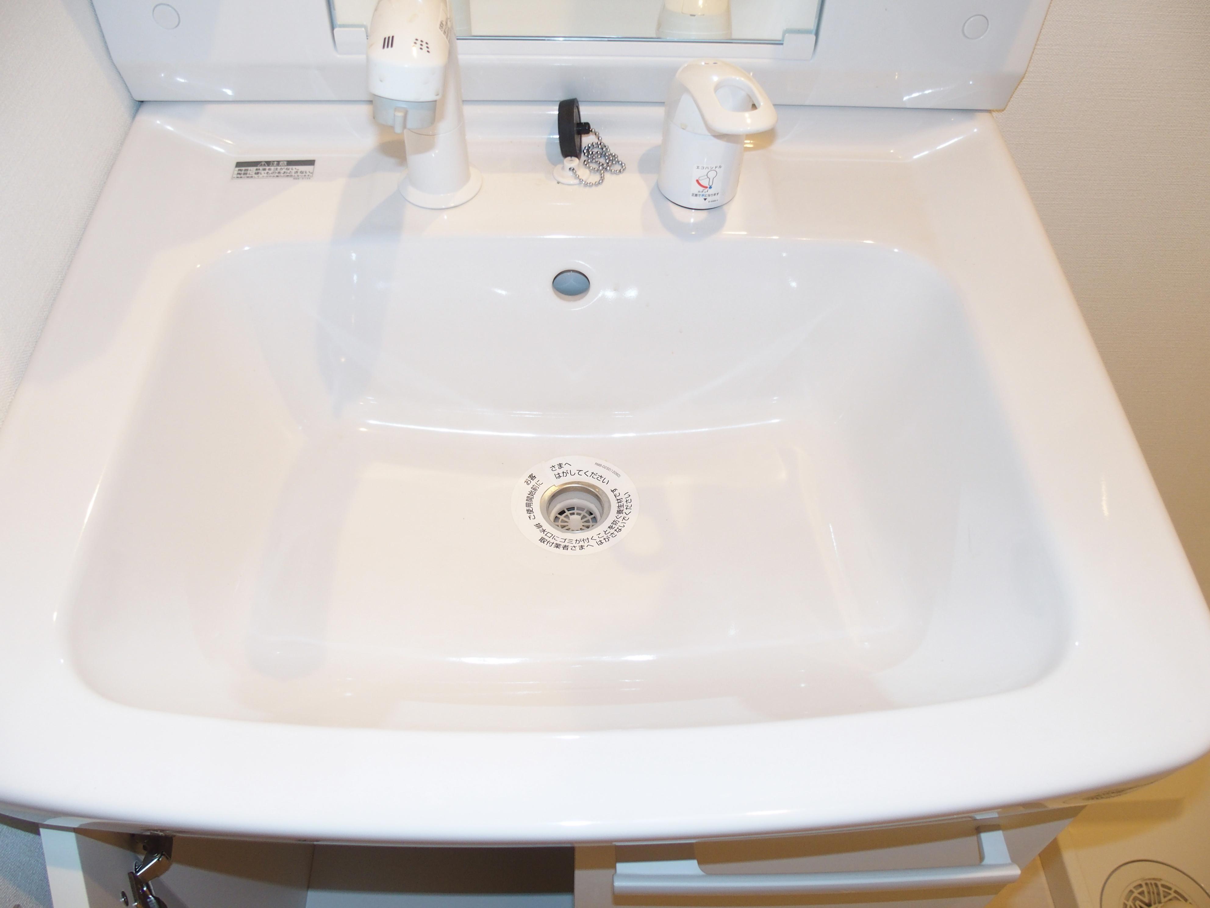 洗面台の排水溝